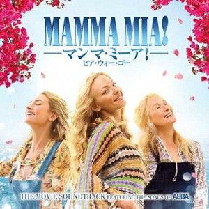 『マンマ・ミーア!ヒア・ウィー・ゴーザ・ムーヴィー・サウンドトラック』|サントラ|UICP-1183