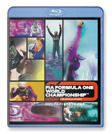 【送料無料】2020 FIA F1 世界選手権 総集編 Blu-ray版/モーター・スポーツ[Blu-ray]【返品種別A】