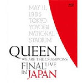 【送料無料】WE ARE THE CHAMPIONS FINAL LIVE IN JAPAN(通常盤)【Blu-ray+解説書付き】/QUEEN[Blu-ray]【返品種別A】