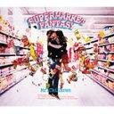 【送料無料】SUPERMARKET FANTASY/Mr.Children[CD]通常盤【返品種別A】