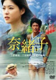 【送料無料】[枚数限定]奈緒子/上野樹里、三浦春馬[DVD]【返品種別A】