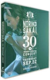 【送料無料】酒井法子 30th ANNIVERSARY CONCERT/酒井法子[DVD]【返品種別A】