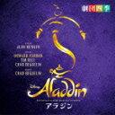 【送料無料】BROADWAY'S NEW MUSICAL COMEDY アラジン/劇団四季[CD]【返品種別A】