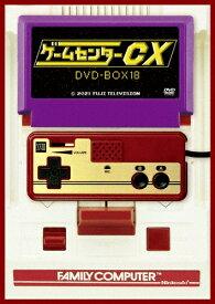 【送料無料】[先着特典付/初回仕様]ゲームセンターCX DVD-BOX18/有野晋哉[DVD]【返品種別A】