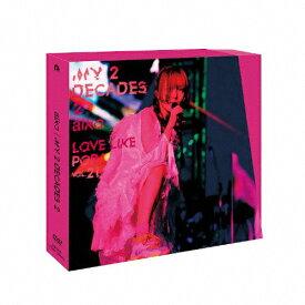 【送料無料】[先着特典付]My 2 Decades 2【DVD】/aiko[DVD]【返品種別A】