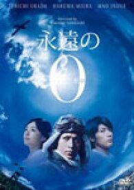 【送料無料】永遠の0 DVD通常版/岡田准一[DVD]【返品種別A】