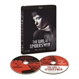 【送料無料】蜘蛛の巣を払う女 ブルーレイ&DVDセット/クレア・フォイ[Blu-ray]【返品種別A】