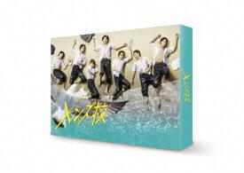 【送料無料】[先着特典付]メンズ校 DVD-BOX/なにわ男子[DVD]【返品種別A】