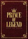 【送料無料】劇場版「PRINCE OF LEGEND」豪華版DVD/片寄涼太[DVD]【返品種別A】