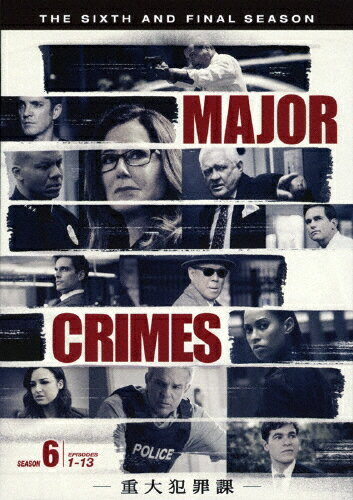 【送料無料】MAJOR CRIMES 〜重大犯罪課〈ファイナル・シーズン〉/メアリー・マクドネル[DVD]【返品種別A】