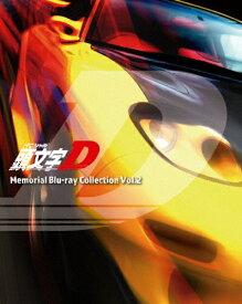 【送料無料】頭文字[イニシャル]D Memorial Blu-ray Collection Vol.2/アニメーション[Blu-ray]【返品種別A】