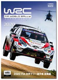 【送料無料】2020 FIA 世界ラリー選手権 総集編 DVD版/モーター・スポーツ[DVD]【返品種別A】