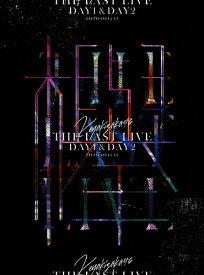【送料無料】[限定版][Joshinオリジナル特典付]THE LAST LIVE -DAY1 & DAY2-(3Blu-ray)【完全生産限定盤】/欅坂46[Blu-ray]【返品種別A】