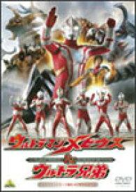 【送料無料】ウルトラマンメビウス&ウルトラ兄弟/五十嵐隼士[DVD]【返品種別A】