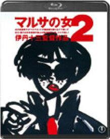 【送料無料】マルサの女2/宮本信子[Blu-ray]【返品種別A】