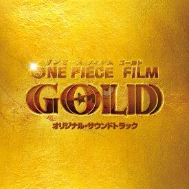 【送料無料】[枚数限定]ONE PIECE FILM GOLD オリジナル・サウンドトラック/林ゆうき[CD]【返品種別A】