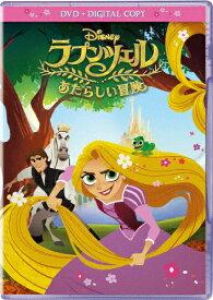 ラプンツェル あたらしい冒険 DVD/アニメーション[DVD]【返品種別A】