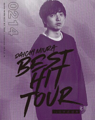 【送料無料】DAICHI MIURA BEST HIT TOUR in 日本武道館(Blu-ray 2/14(水)公演収録)/三浦大知[Blu-ray]【返品種別A】