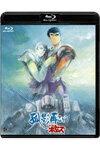 【送料無料】装甲騎兵ボトムズ 孤影再び/アニメーション[Blu-ray]【返品種別A】