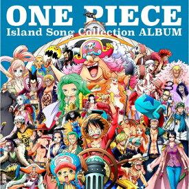 【送料無料】ONE PIECE Island Song Collection ALBUM/TVサントラ[CD]【返品種別A】