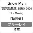 【送料無料】[枚数限定][限定版][先着特典付]滝沢歌舞伎 ZERO 2020 The Movie(初回盤)【Blu-ray】/Snow Man[Blu-ray]…