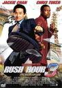 【送料無料】ラッシュアワー3 プレミアム・エディション/ジャッキー・チェン[DVD]【返品種別A】