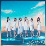 意志(TYPE-C)【CD+DVD】/HKT48[CD+DVD]【返品種別A】