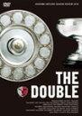 【送料無料】鹿島アントラーズシーズンレビュー2016 THE DOUBLE/サッカー[DVD]【返品種別A】