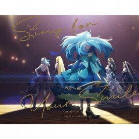 【送料無料】[枚数限定]Vivy -Fluorite Eye's Song- Vocal Collection 〜Sing for Your Smile〜/TVサントラ[CD]【返品種別A】