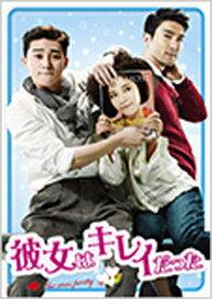 【送料無料】「彼女はキレイだった」セルDVD-BOX2/パク・ソジュン[DVD]【返品種別A】