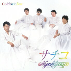 GOLDEN☆BEST ニック・ニューサ サチコ/ニック・ニューサ[Blu-specCD2]【返品種別A】