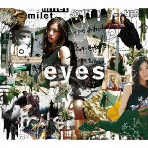 【送料無料】[枚数限定][限定盤]eyes(初回生産限定盤A)/milet[CD+Blu-ray]【返品種別A】