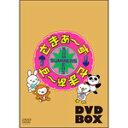 【送料無料】[枚数限定][限定版]さまぁ〜ず×さまぁ〜ず DVD BOX(vol.32、vol.33)/さまぁ〜ず[DVD]【返品種別A】