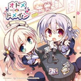 ラジオCD「オトメ*ドメイン RADIO*MAIDEN」Vol.7/ラジオ・サントラ[CD]【返品種別A】