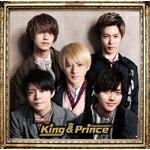 [先着特典付]King&Prince(初回限定盤B/2CD)[初回仕様]|King&Prince|UPCJ-9009/10