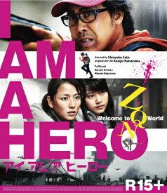 【送料無料】アイアムアヒーロー Blu-ray通常版/大泉洋[Blu-ray]【返品種別A】
