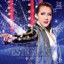 『ESTRELLAS 〜星たち〜』/宝塚歌劇団星組[CD]【返品種別A】