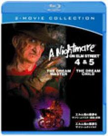 エルム街の悪夢4/ザ・ドリームマスター最後の反撃&エルム街の悪夢5/ザ・ドリーム・チャイルド/ロバート・イングランド[Blu-ray]【返品種別A】