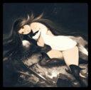 【送料無料】ブレイブリーデフォルト フライング フェアリー オリジナル・サウンドトラック/Revo[CD]【返品種別A】
