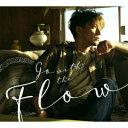 【送料無料】[限定盤][先着特典付/初回仕様]Go with the Flow(初回限定盤B)【CD+DVD】/木村拓哉[CD+DVD]【返品種別A】