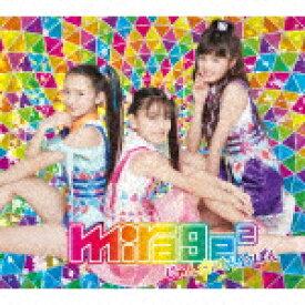 [枚数限定][限定盤]じゃん☆けん☆ぽん(初回生産限定盤)/mirage2[CD+DVD]【返品種別A】
