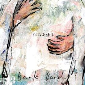 【送料無料】[初回仕様]沿志奏逢4/Bank Band[CD]【返品種別A】