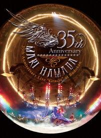 """【送料無料】[上新オリジナル特典付/初回仕様]Mari Hamada 35th Anniversary Live""""Gracia""""at Budokan【Blu-ray】/浜田麻里[Blu-ray]【返品種別A】"""