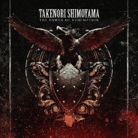 【送料無料】THE POWER OF REDEMPTION -Deluxe Edition-/下山武徳[CD+DVD]【返品種別A】