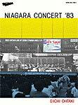 【送料無料】[限定盤][先着特典付]NIAGARA CONCERT '83【初回生産限定盤/2CD+DVD】/大滝詠一[CD+DVD]【返品種別A】