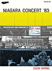 【送料無料】[限定盤]NIAGARA CONCERT '83【初回生産限定盤/2CD+DVD】/大滝詠一[CD+DVD]【返品種別A】