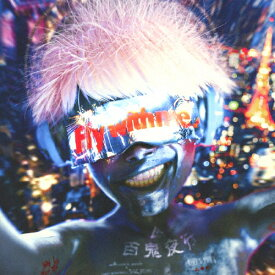 Fly with me/millennium parade × ghost in the shell: SAC_2045[CD+DVD]【返品種別A】