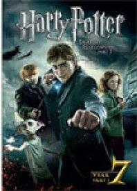 ハリー・ポッターと死の秘宝 PART 1/ダニエル・ラドクリフ[DVD]【返品種別A】