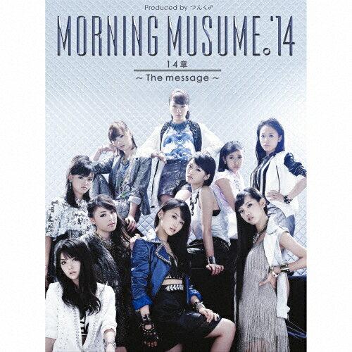 【送料無料】[枚数限定][限定盤]14章〜The message〜(初回生産限定盤A)/モーニング娘。'14[CD+DVD]【返品種別A】