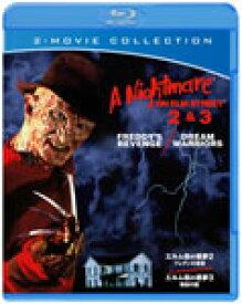 エルム街の悪夢2フレディの復讐&エルム街の悪夢3/惨劇の館/ロバート・イングランド[Blu-ray]【返品種別A】